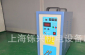 洗衣球焊接机 摩擦焊接机 铝框焊接机 高频20kw焊机 眼睛焊接机