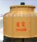 注塑行业用冷却水循环 型号:LD-100T 逆流式菱电冷却塔 100冷吨